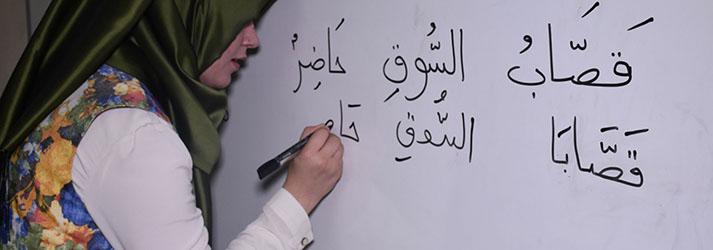 Arapça A2 Seviyesi