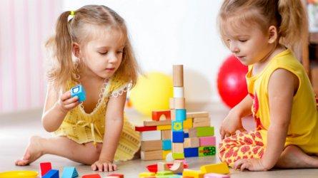 Eğitimde Oyun Etkinlikleri