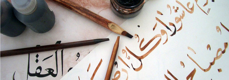 Osmanlı Türkçesinde Arapça Farsça Kurallar