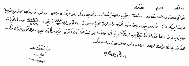 Osmanlıcada Arşiv ve Edebi Metinler